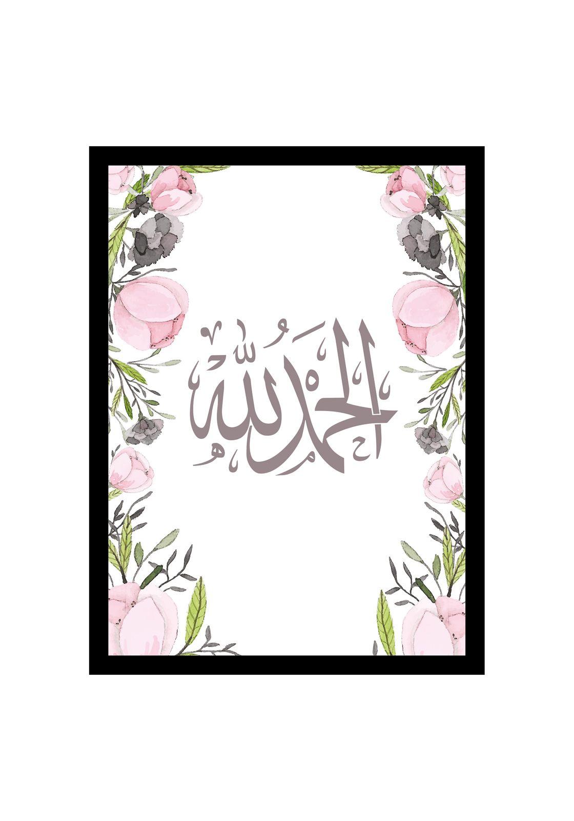 Alhamdulillah Blumig 2_opt
