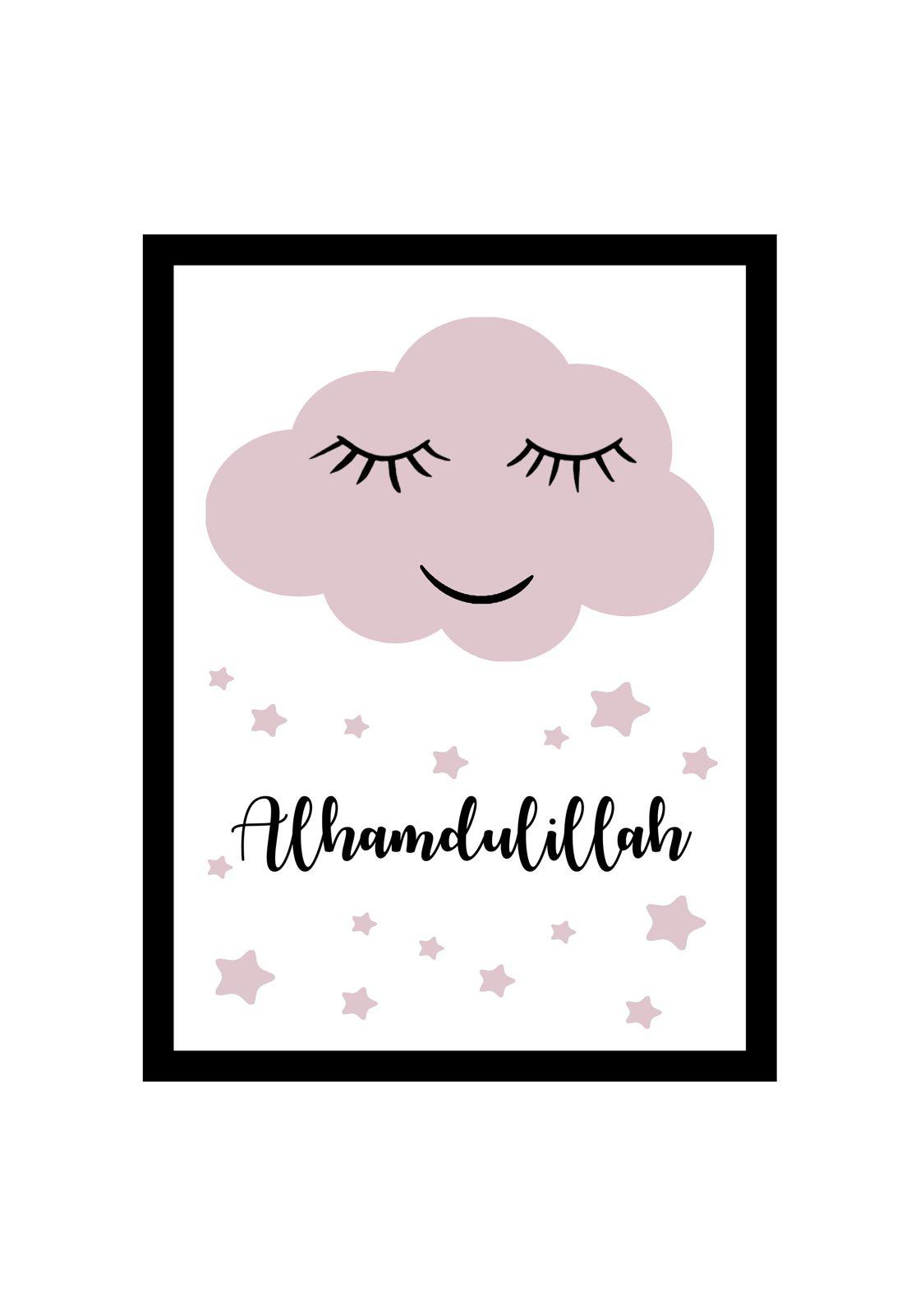 Alhamdulillah Wolke rosa_opt