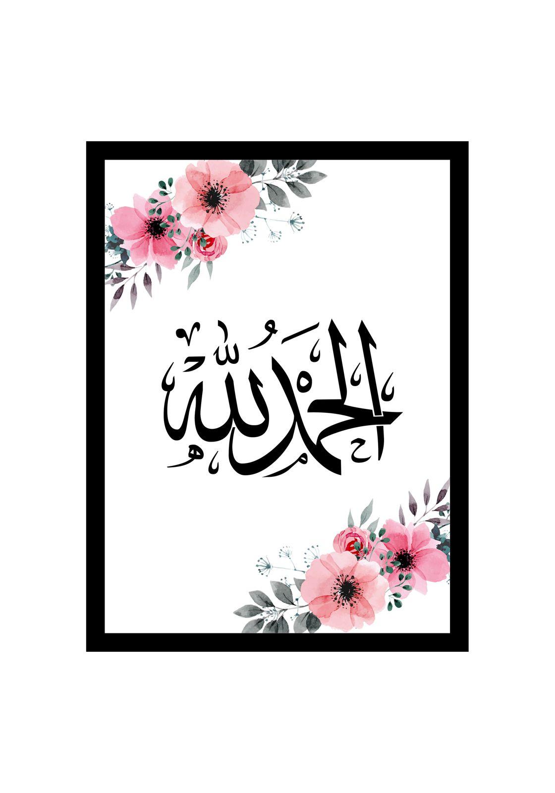 Alhamdulillah _opt