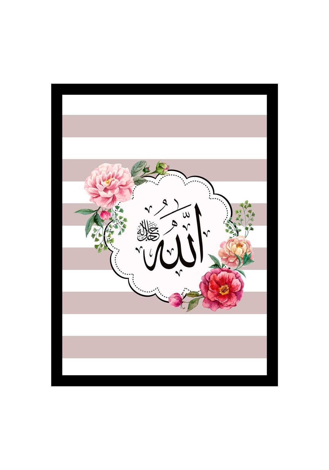 Allah Blumig
