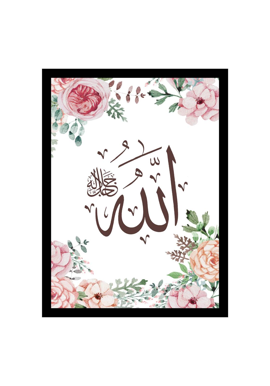Allah Blumig1