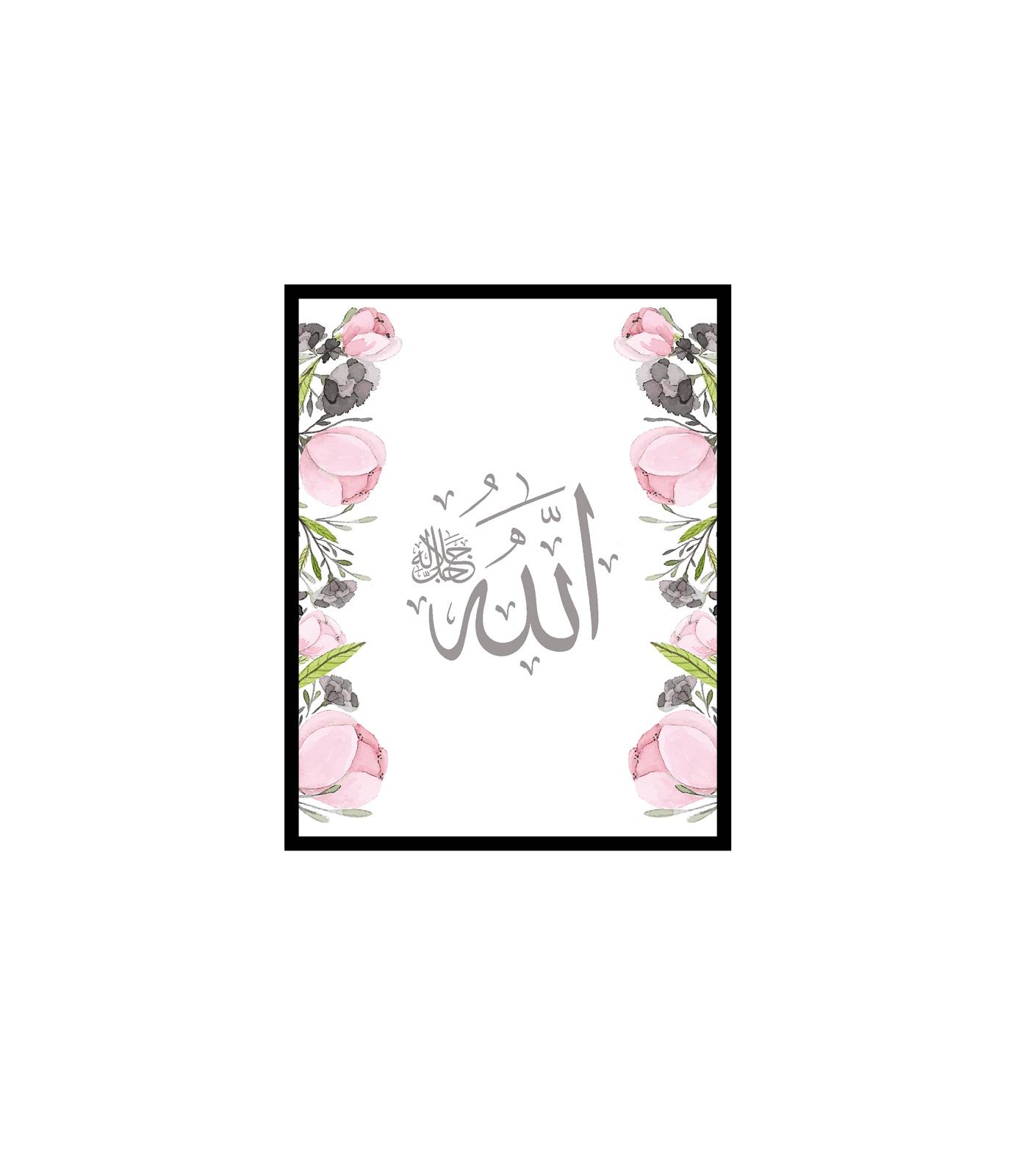 Allah Blumig3