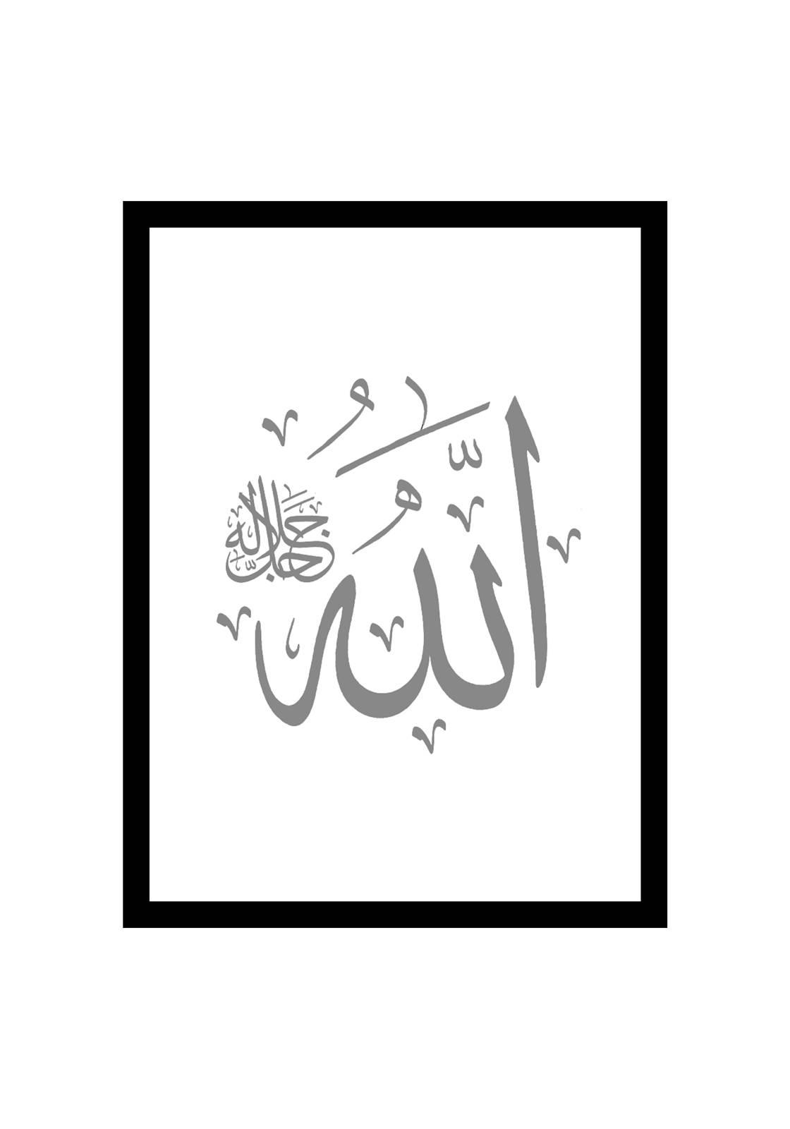 Allah grau1