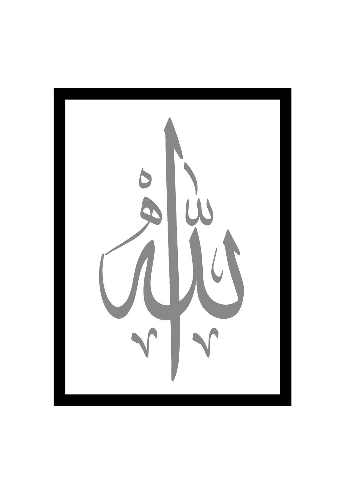 Allah grau2