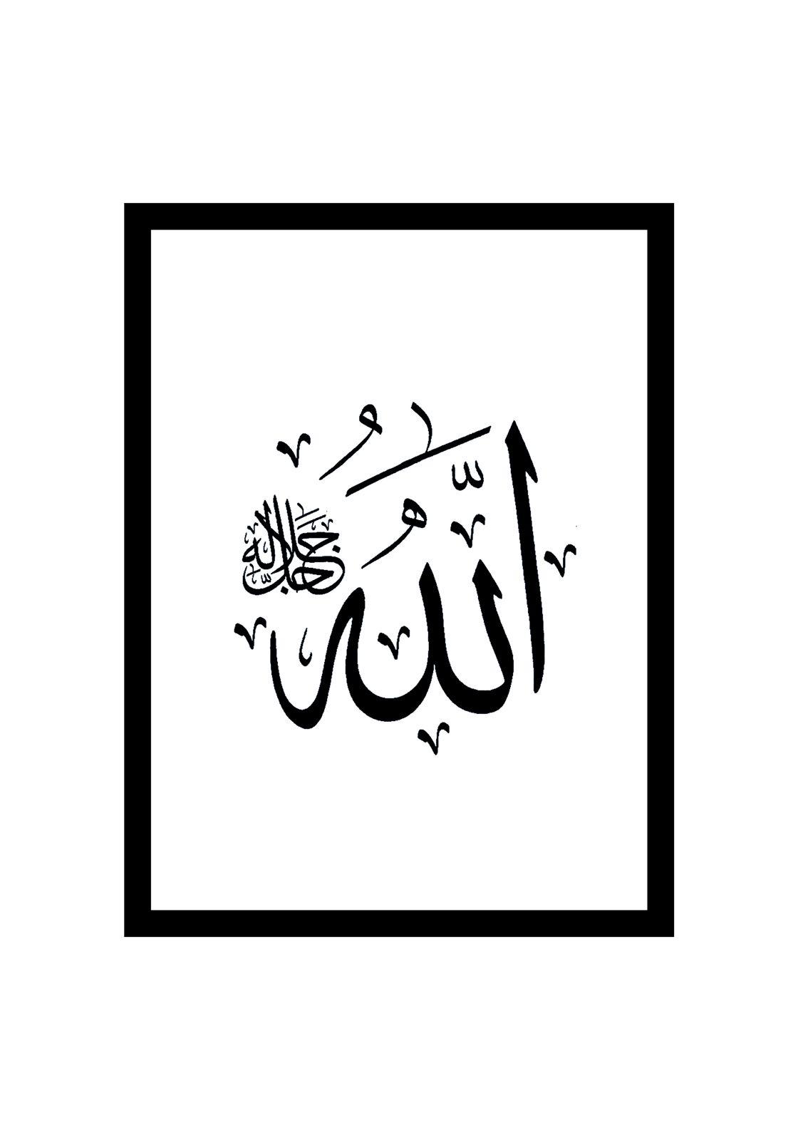Allah (schwarz 2)_opt1
