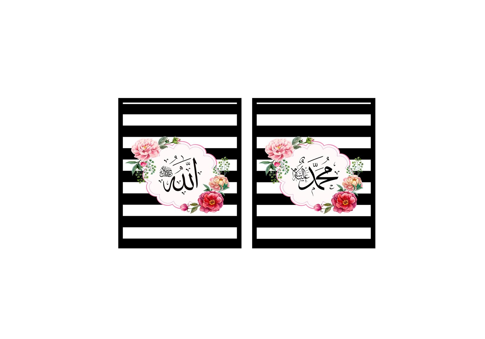 Allah (swt) u. Mohammed (saw)