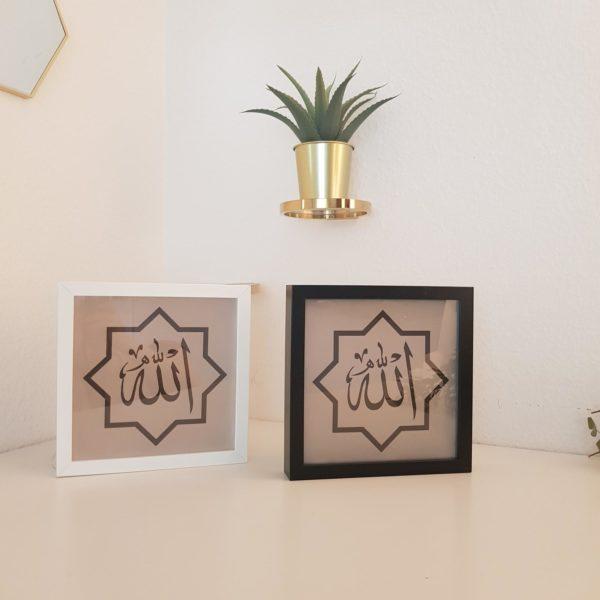 Allah_1_opt