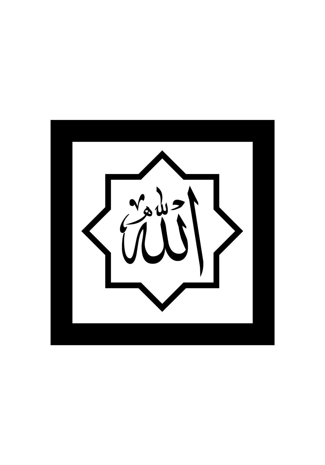 Allah_opt