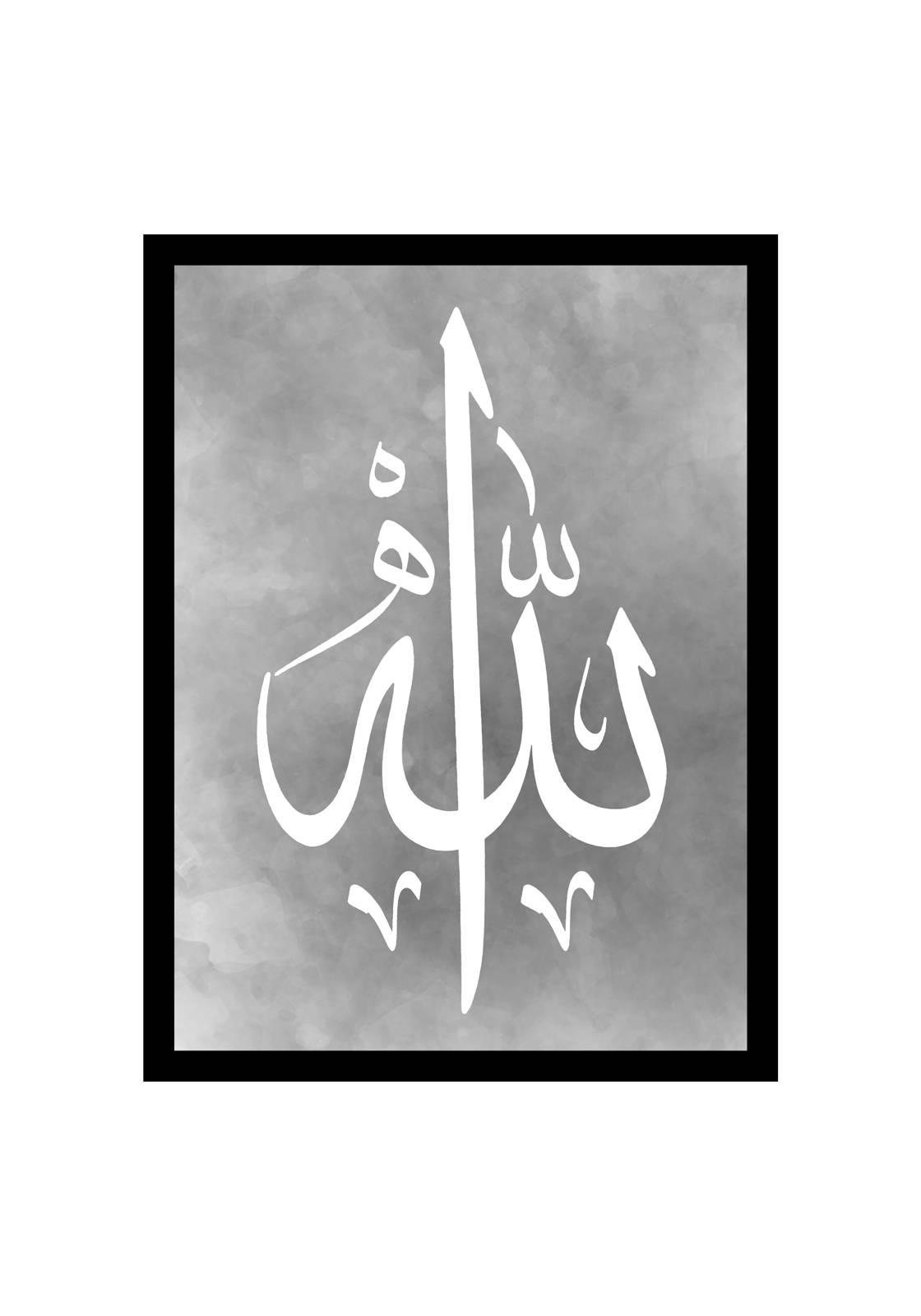 Allahrauch1
