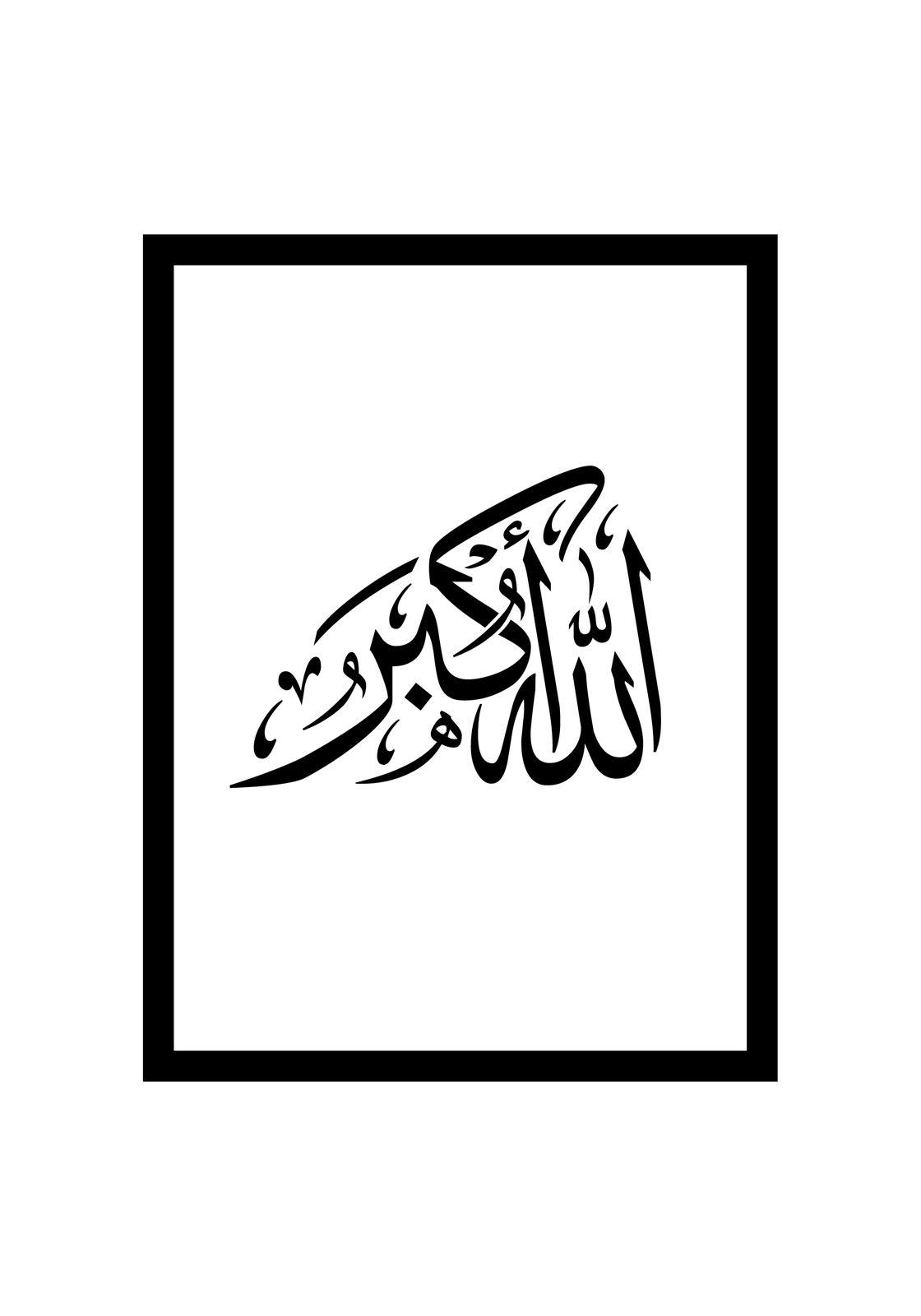 Allahu Akbar_opt