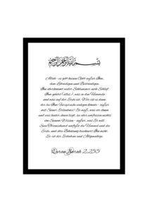 Ayat al Kursi (Deutsche Übersetzung)_opt