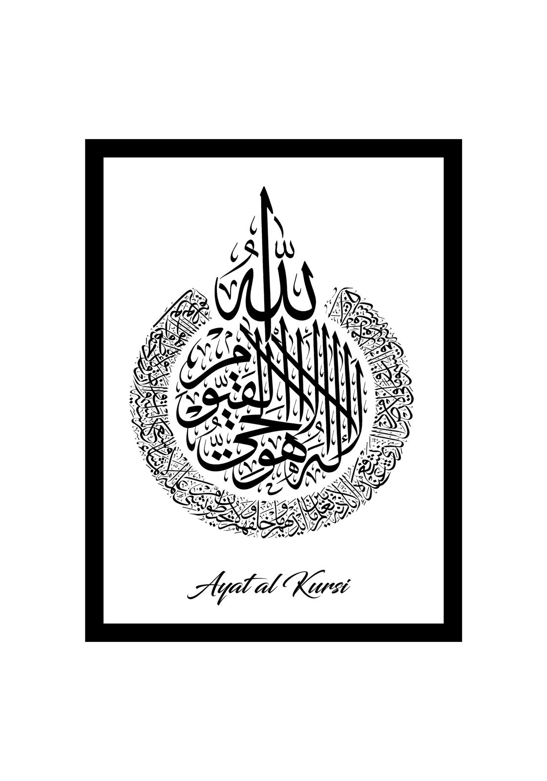 Ayat al Kursi rund_opt
