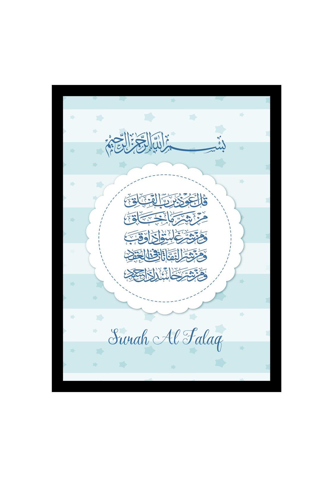 Ayat al falaq blau_opt