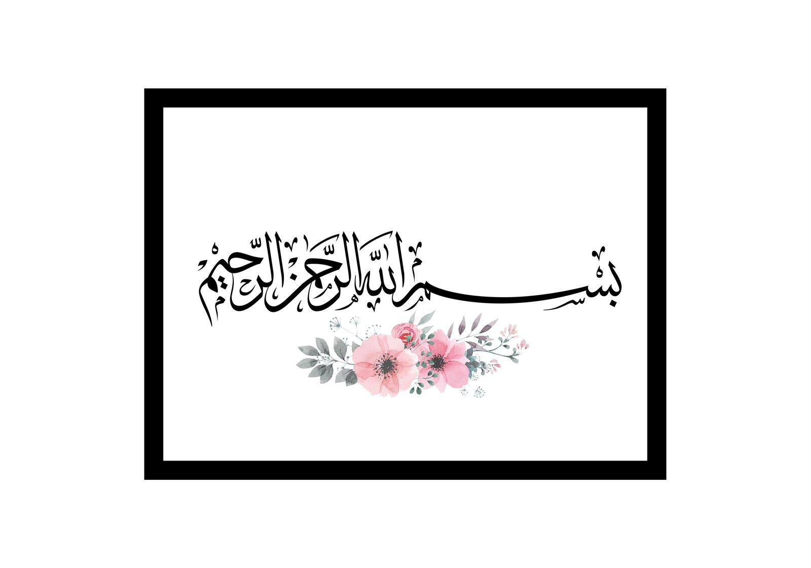Bismillah çiçekli_opt