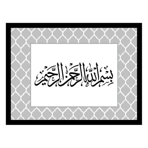 Bismillah (Hintergrund Muster grau)_opt