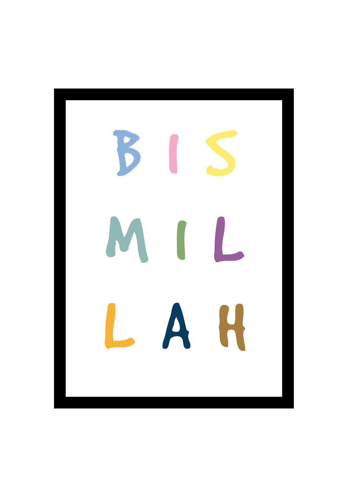 Bismillah bunt_hoch_opt