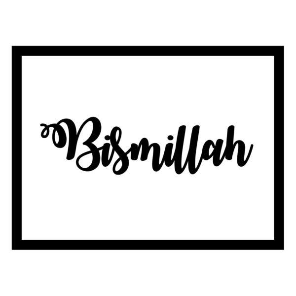 Bismillah verschnörkelt_opt