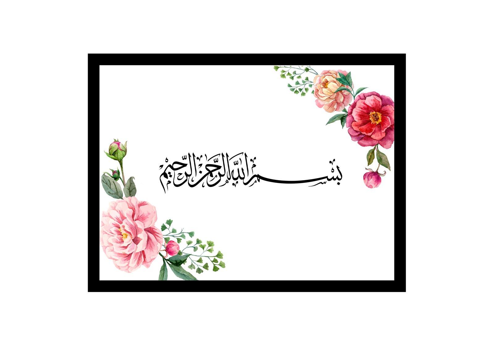 Bismillahblumig3