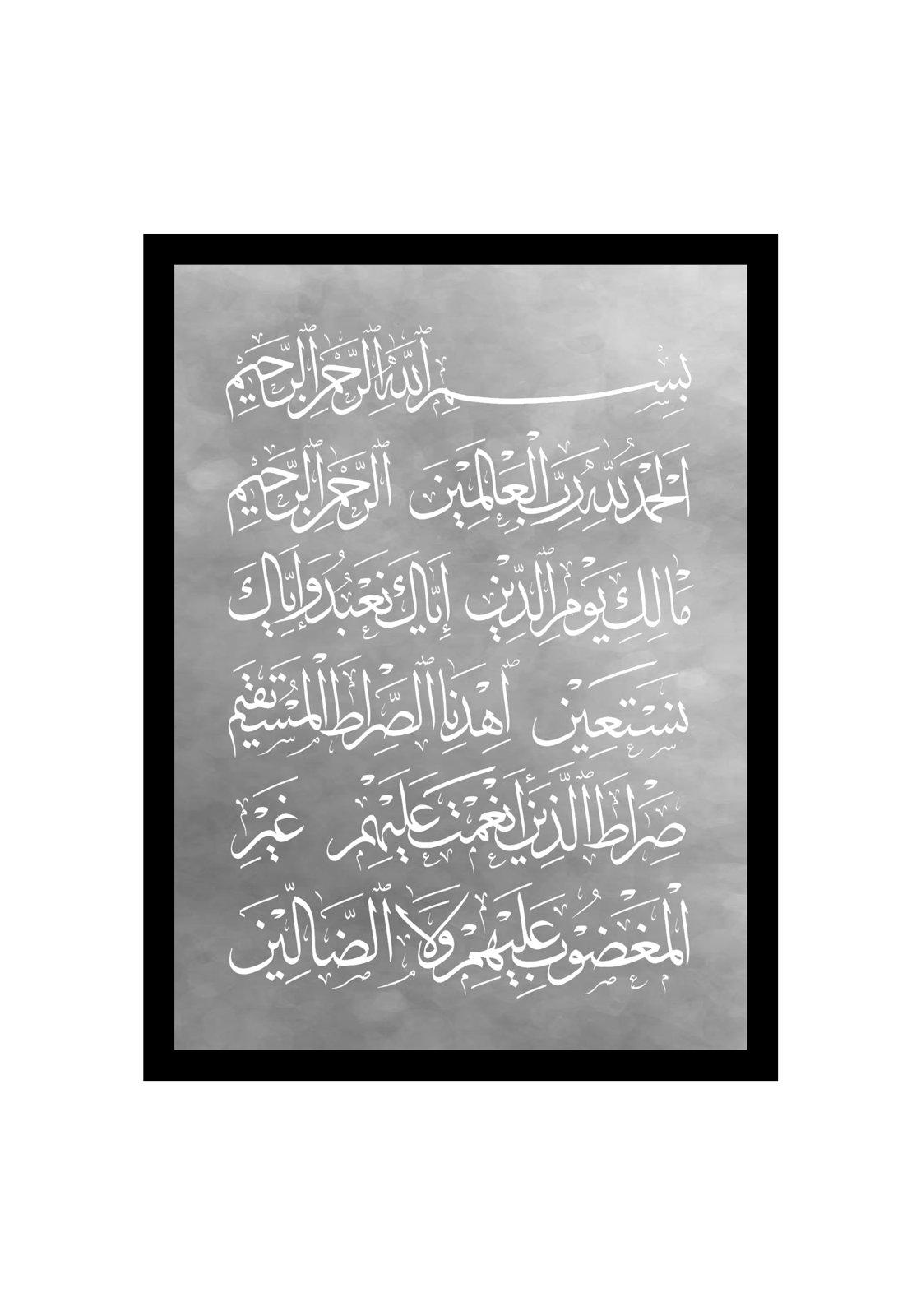 Fatiha (Rauch Schrift weiß)_opt