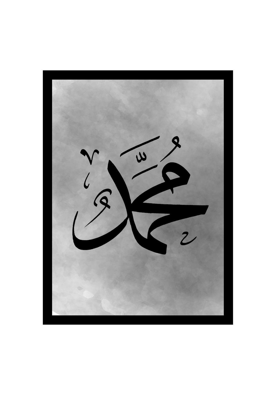 Muhammed (Rauch Schrift schwarz)_opt