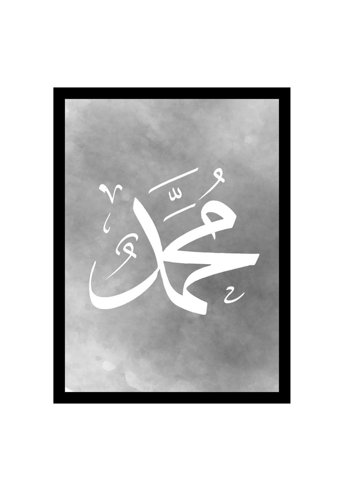 Muhammed (Rauch Schrift weiß)_opt