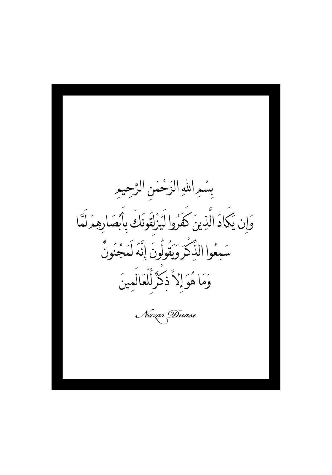 Nazar Duası 2_opt