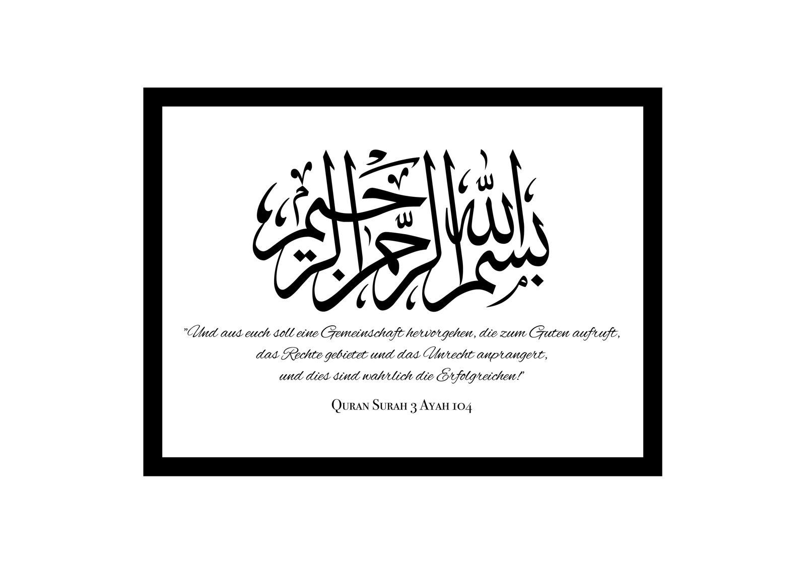 Quran Ayah - Aus euch soll eine Gemeinschaft hervorgehen(1)_opt