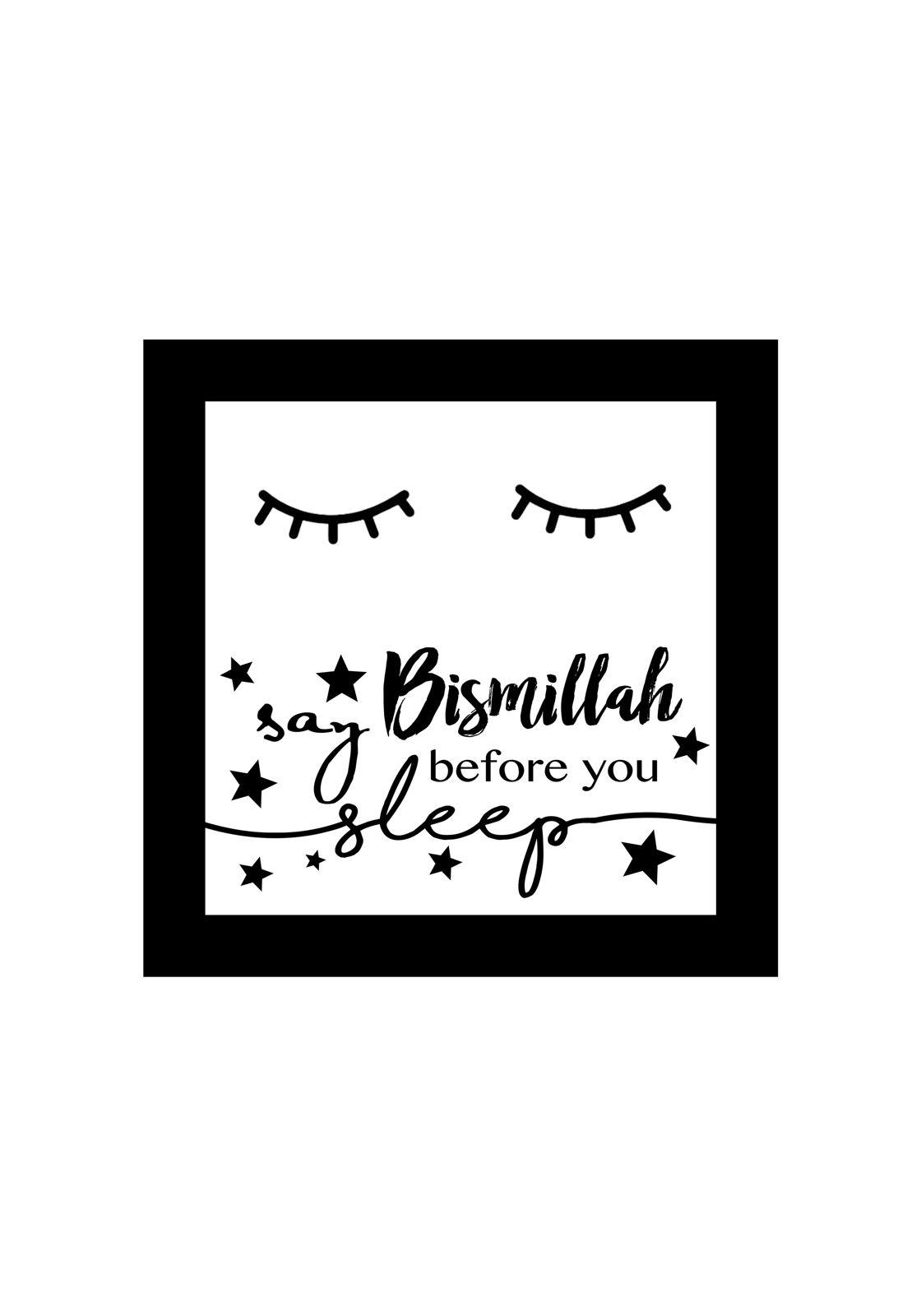 Say Bismillah before you sleep_opt