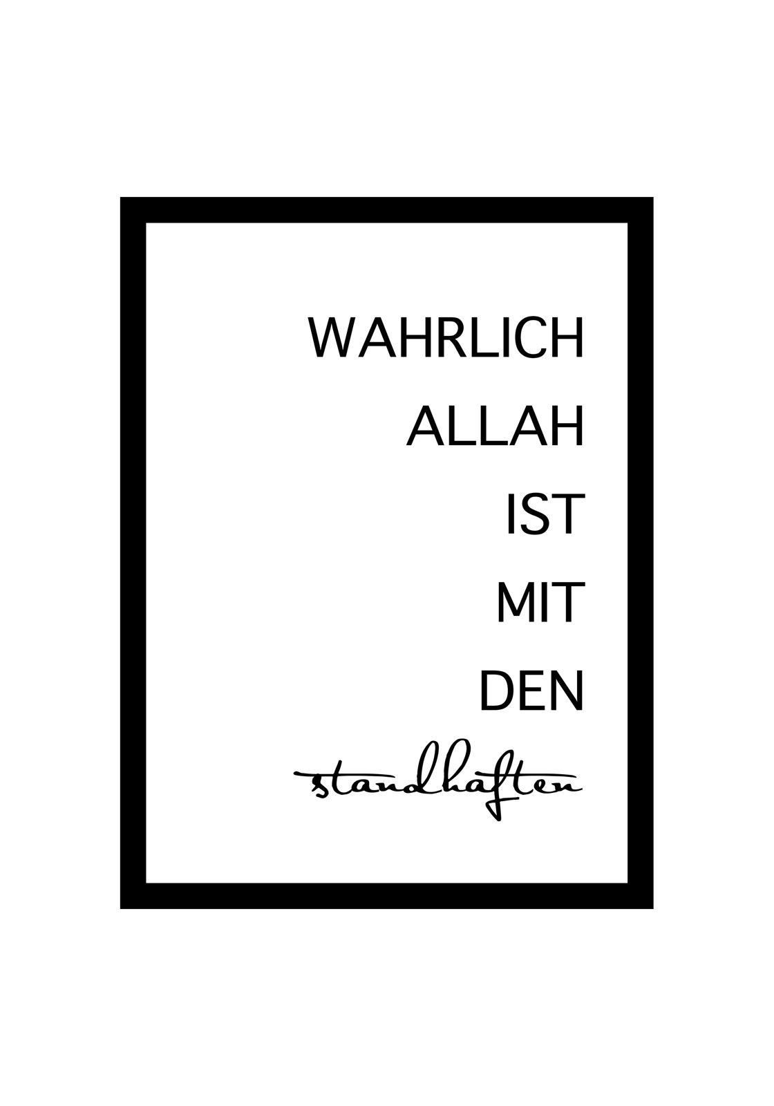 Wahrlich Allah ist mit den standhaften_opt