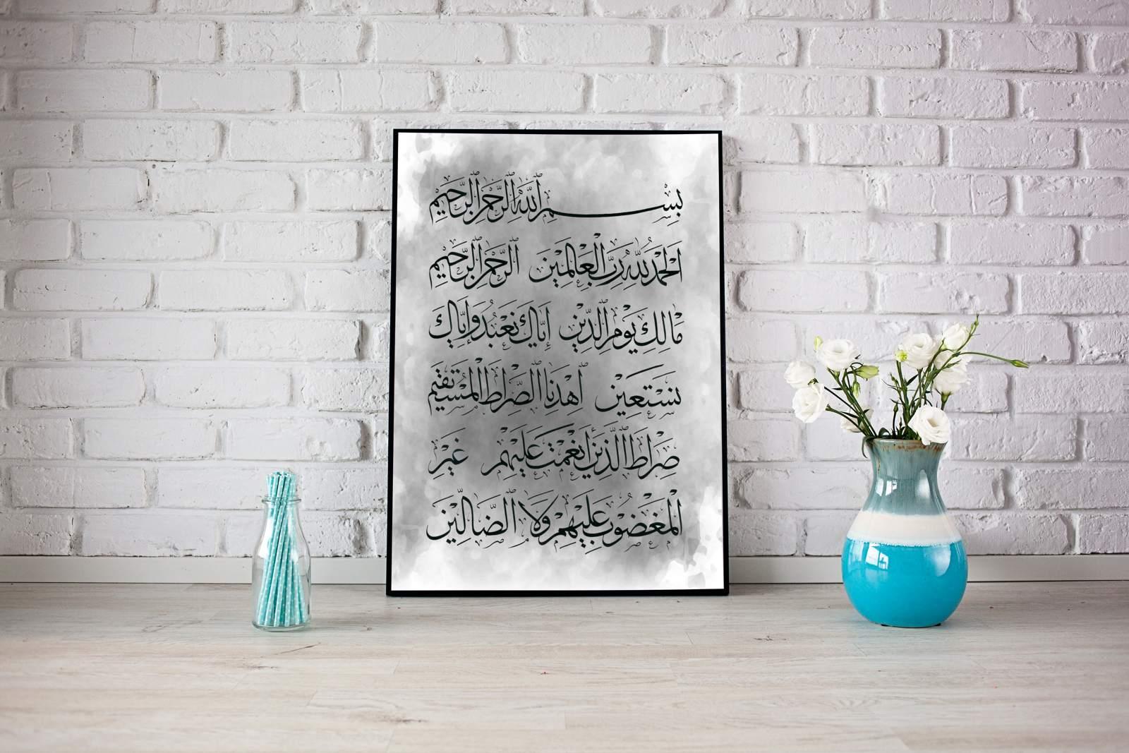 islamicartslider1