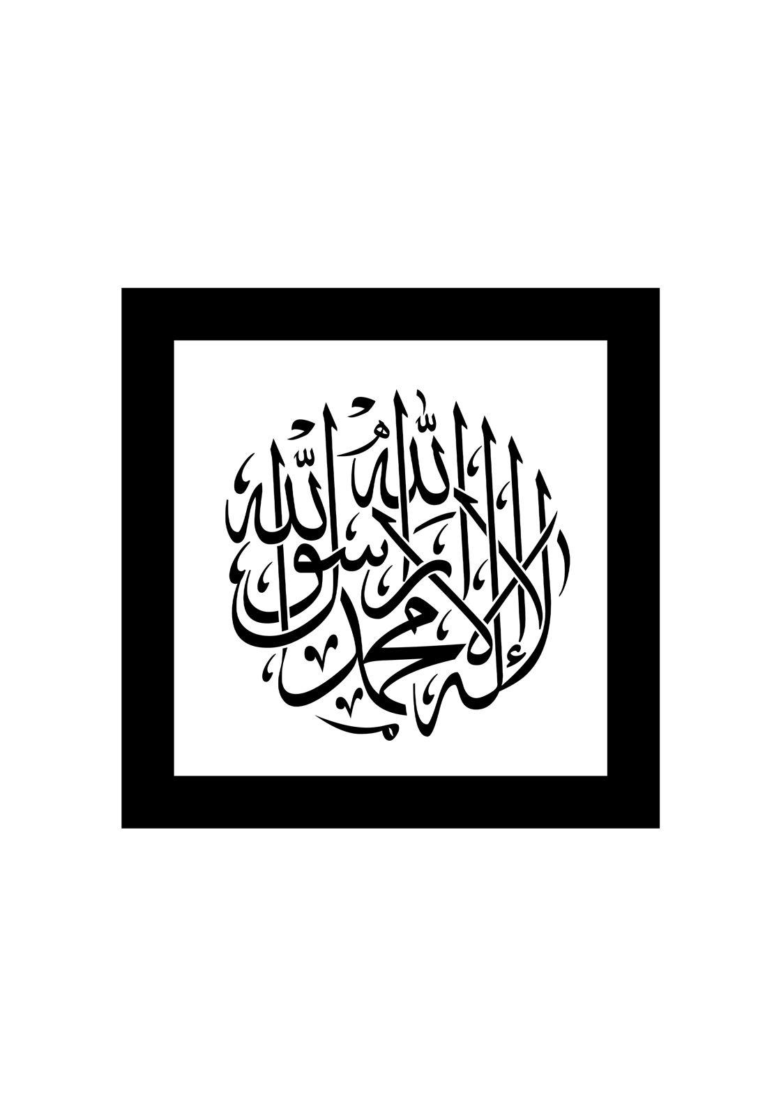 shahada_opt