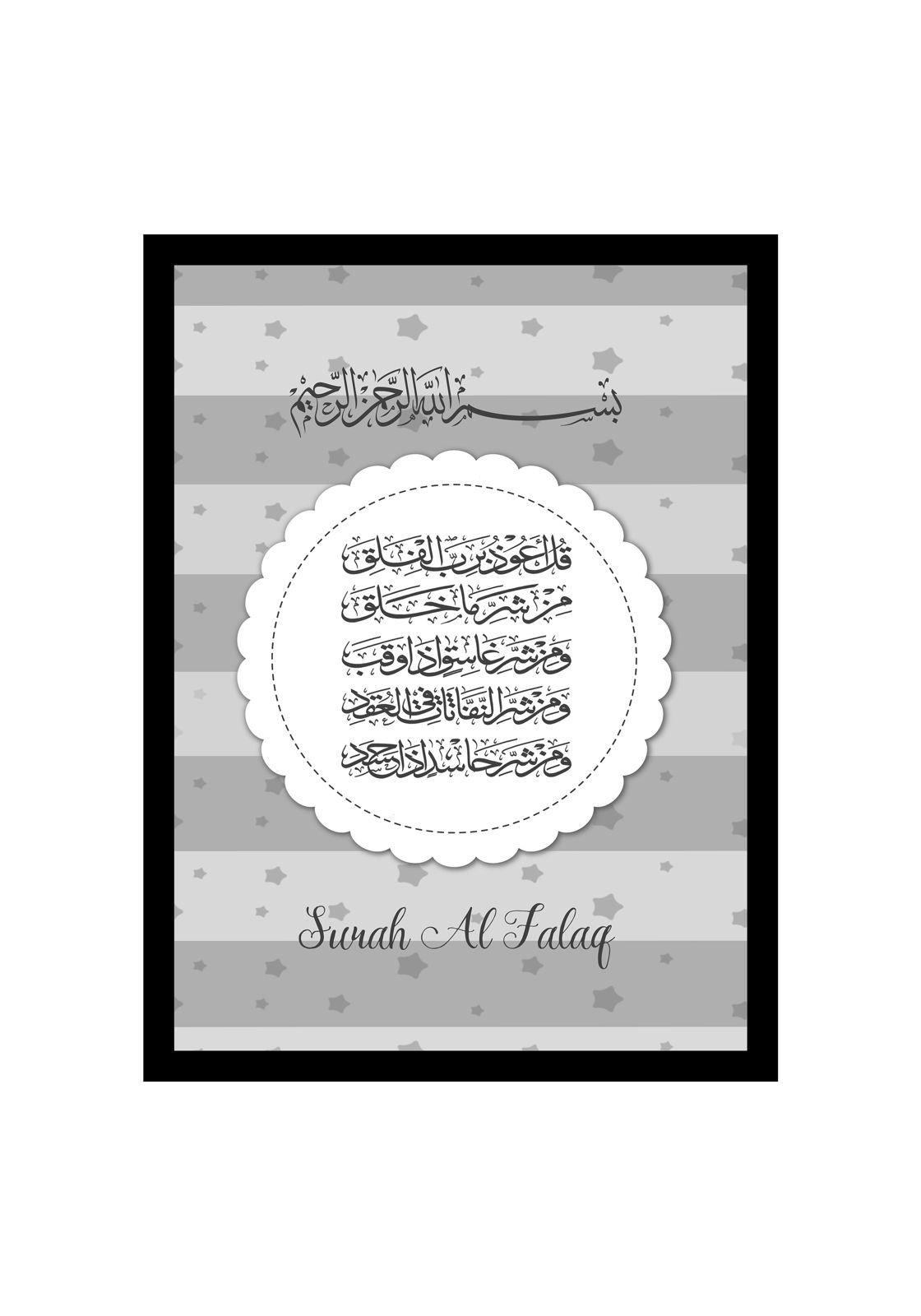 surah al falaq_opt