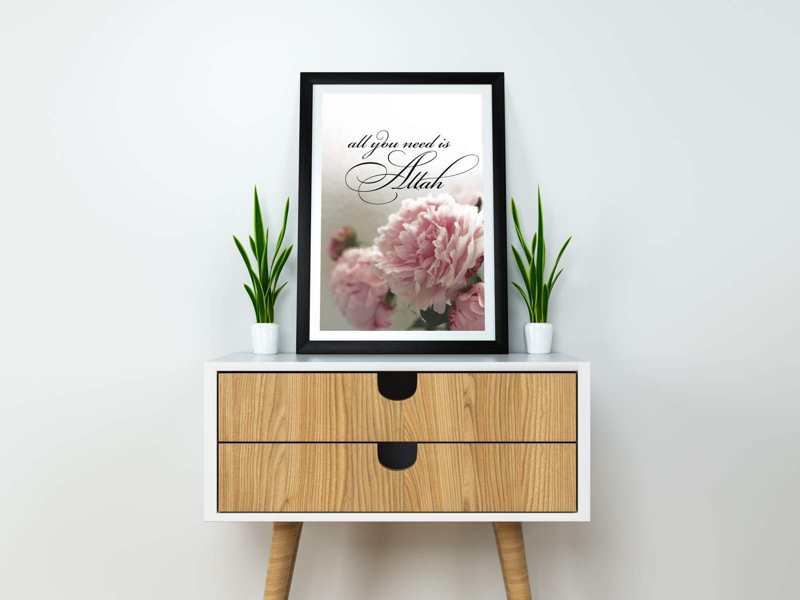 spezial- poster- all you need is Allah flower_opt